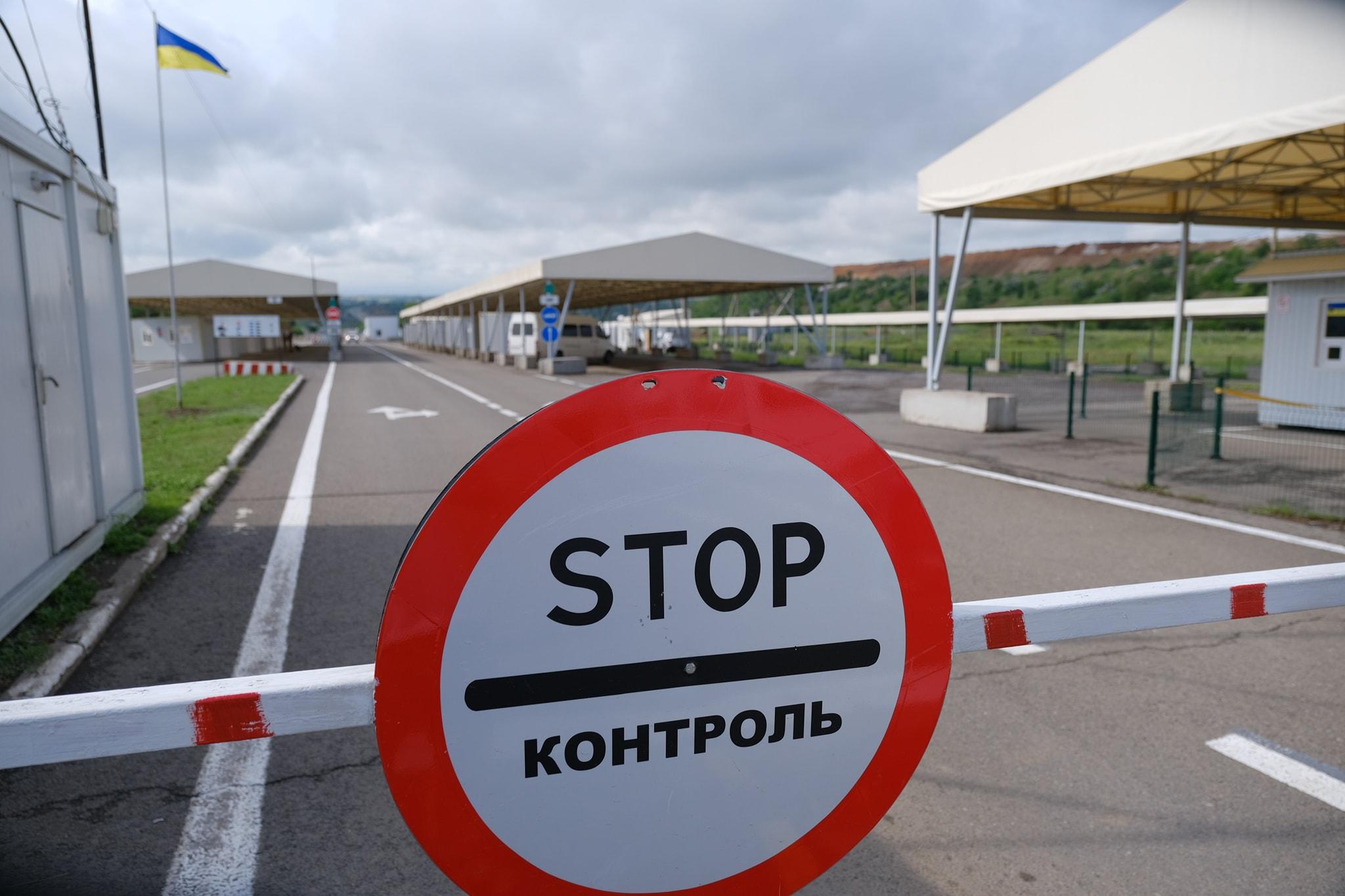 """Власти """"ДНР"""" устроили провокацию на КПВВ: """"Придумали новое издевательство"""", – соцсети"""