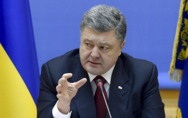 Петр Порошенко: изменения в Конституцию по децентрализации будут приняты, мы стабилизируем ситуацию в стране