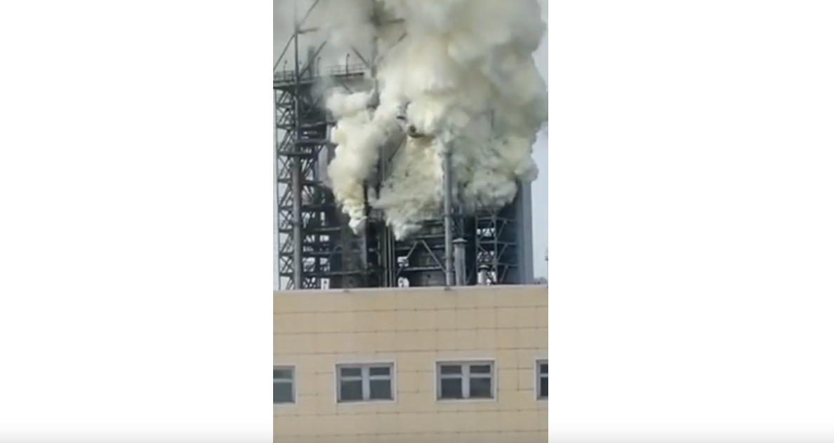 Россия, Нефтезавод, Взрыв, Завод, Комсомольск-на-Амуре.