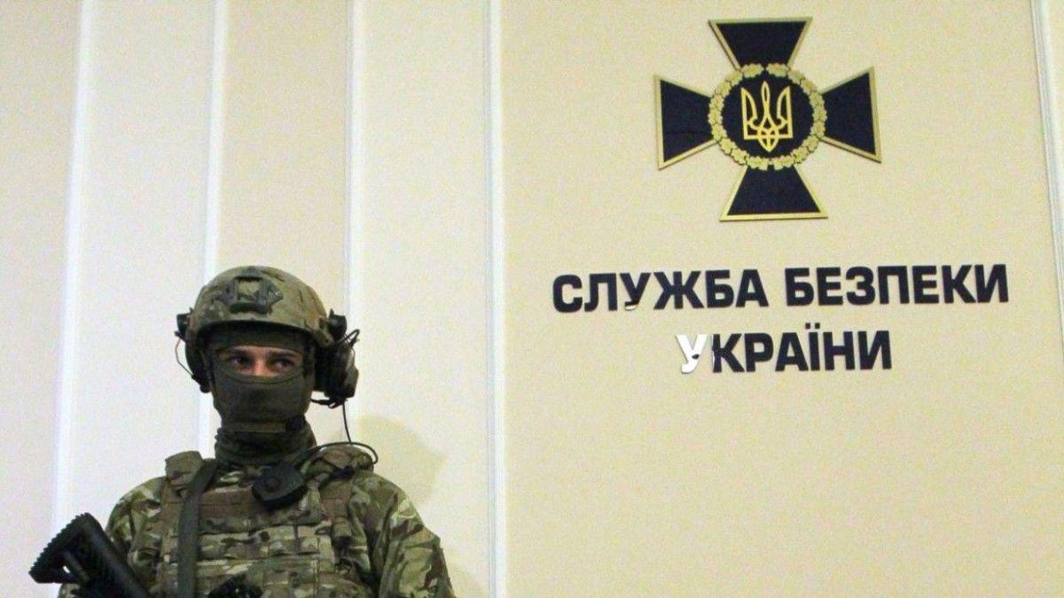 СБУ обвинила в госизмене бывшего чиновника СНБО: работал на Россию