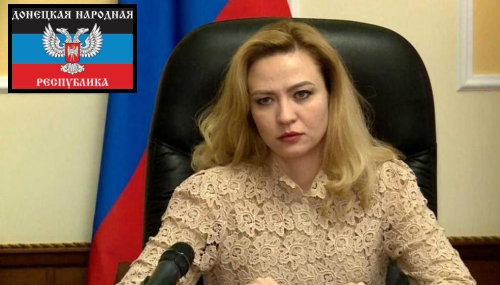 """Представители """"ДНР"""" в ТКГ возмутились тому, как Украина называет """"республики"""": требуют реакции ОБСЕ"""