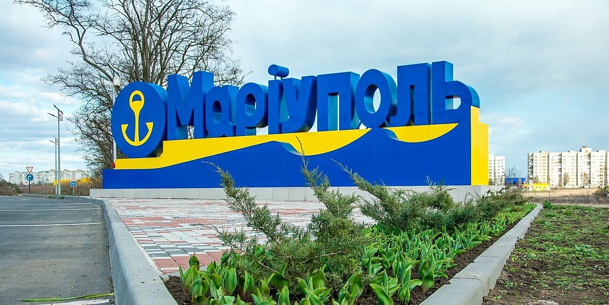 """""""ОПЗЖ"""" призвала собирать досье на бойцов АТО, чтобы передать данные """"новой власти"""": кадры из Мариуполя"""