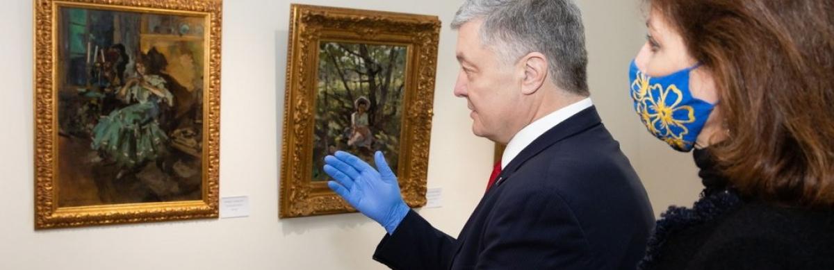 Арест коллекции картин Порошенко: суд принял окончательное решение