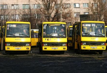 Информация о транспортном сообщении между городами Донецкой области