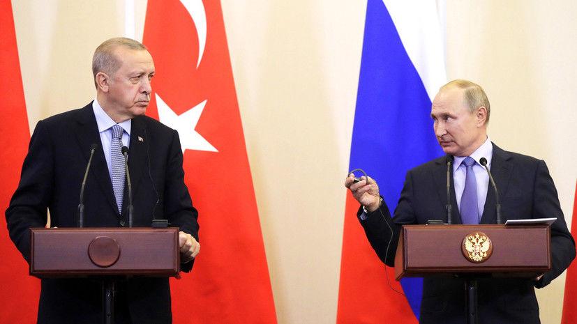 Эрдоган преподнес Путину неприятный сюрприз: президент РФ получил предупреждение, к которому не был готов