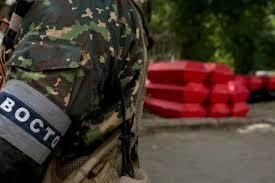 Источник: за время АТО в Донбассе погибли более 10 тысяч человек