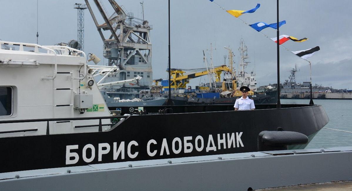 Черноморский флот РФ получил новый большой гидрографический катер