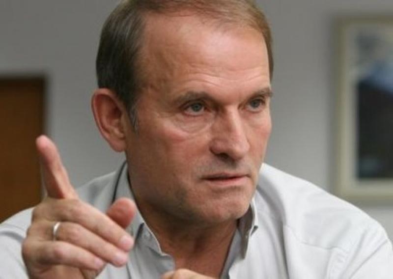 всу, оос, донбасс, война, Возвращение Донбасса, Медведчук
