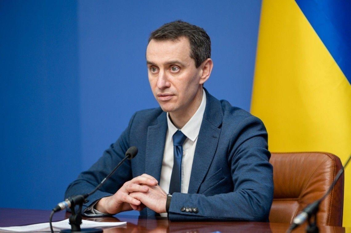 В Украине готовятся ослабить карантин: министр Ляшко озвучил сроки