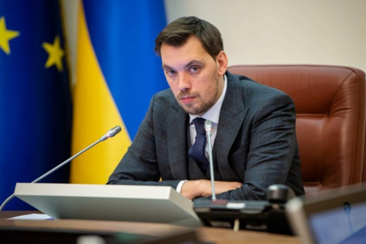 """Кабмин официально отреагировал на """"слив"""" прослушки и слухи об отставке Гончарука"""