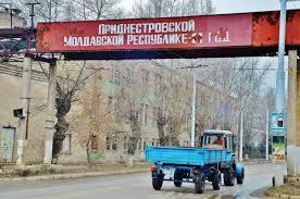 Дожились: власти непризнанного Приднестровья берут многомиллионный заем, чтобы отдать долги пенсионерам
