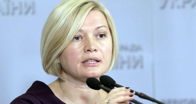 План по возврату территорий Украины: проект закона о реинтеграции Донбасса будет утвержден СНБО в течение нескольких часов - Геращенко