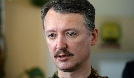 """""""Я этим не интересуюсь"""", - террорист Гиркин цинично отмахнулся от вопроса о крушении МН17 на дебатах с Навальным"""