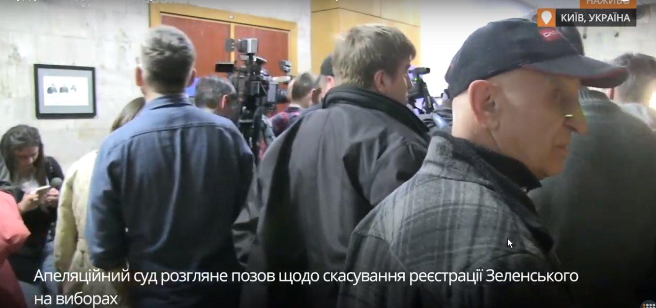 выборы президента, выборы отменили, Украина, Суд, Зеленский, Хилько, Киев, снятие с выборов, выборы в Украине, новости