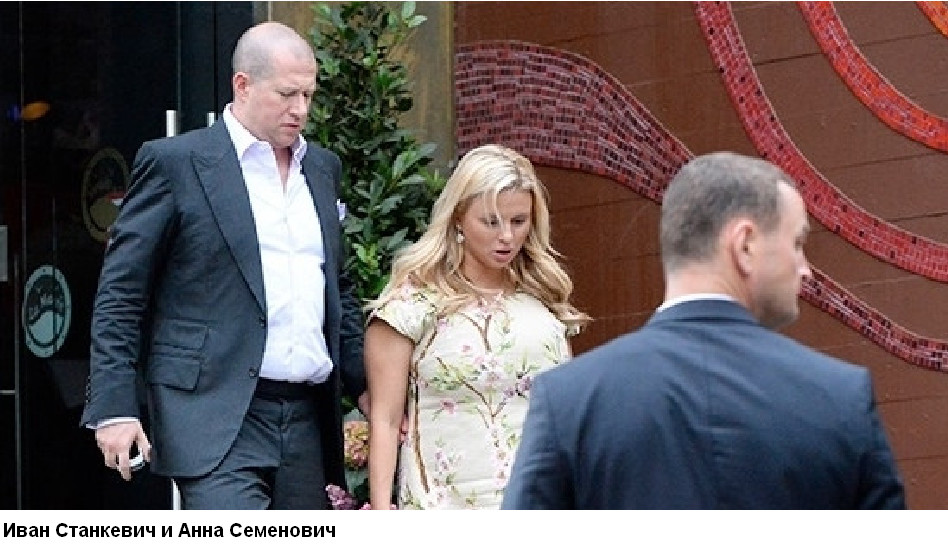 """""""Искандерам"""" не смешно: мужа Анны Семенович подозревают в финансовых махинациях и сотрудничестве с американской разведкой"""