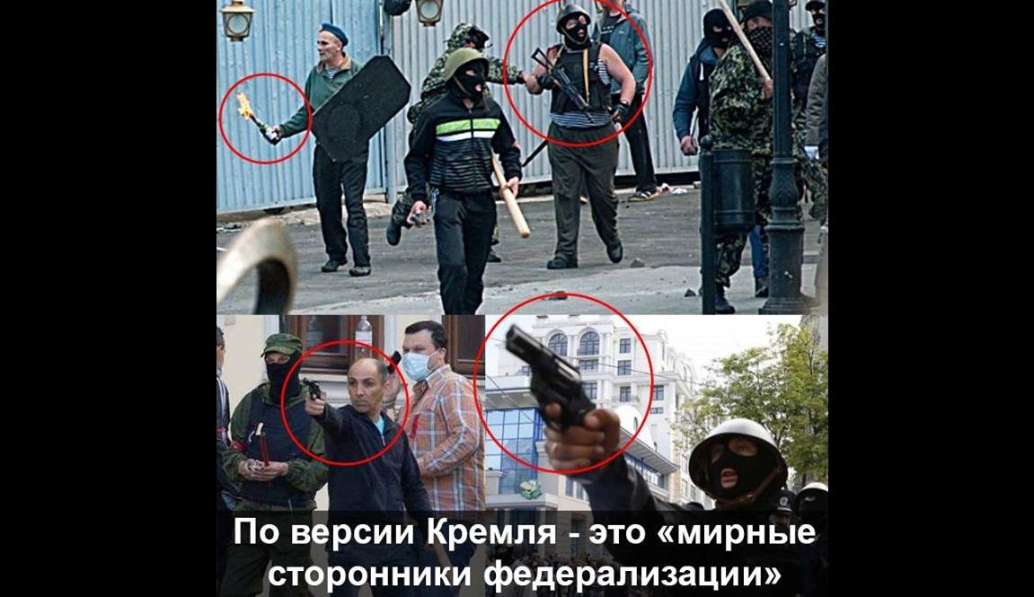 """Вот так выглядят """"мирные сторонники федерализации"""" в Одессе 2 мая - кадры"""