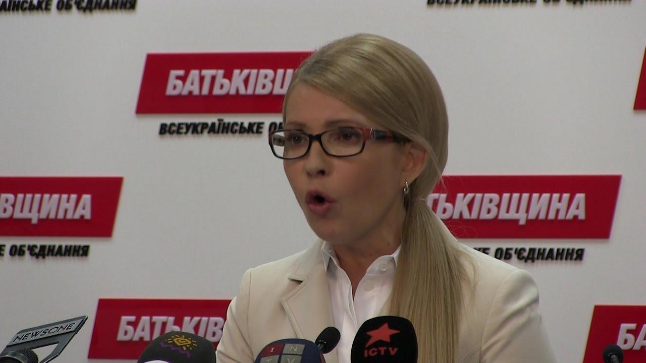 """Конституция от """"леди Ю"""": Тимошенко предлагает поменять президента на канцлера"""