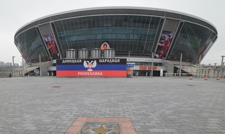 """Блогер показал, как выглядит Донецк спустя семь лет после """"освобождения"""" Россией"""