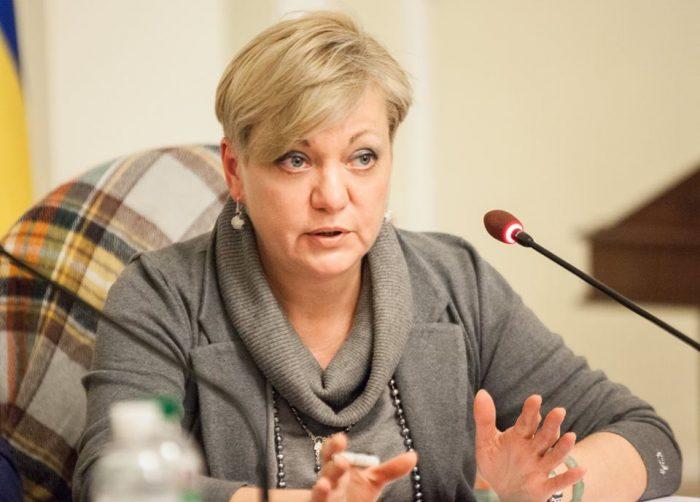 валерия гонтарева, нацбанк, экономика, новости украины, отставка, глава нбу