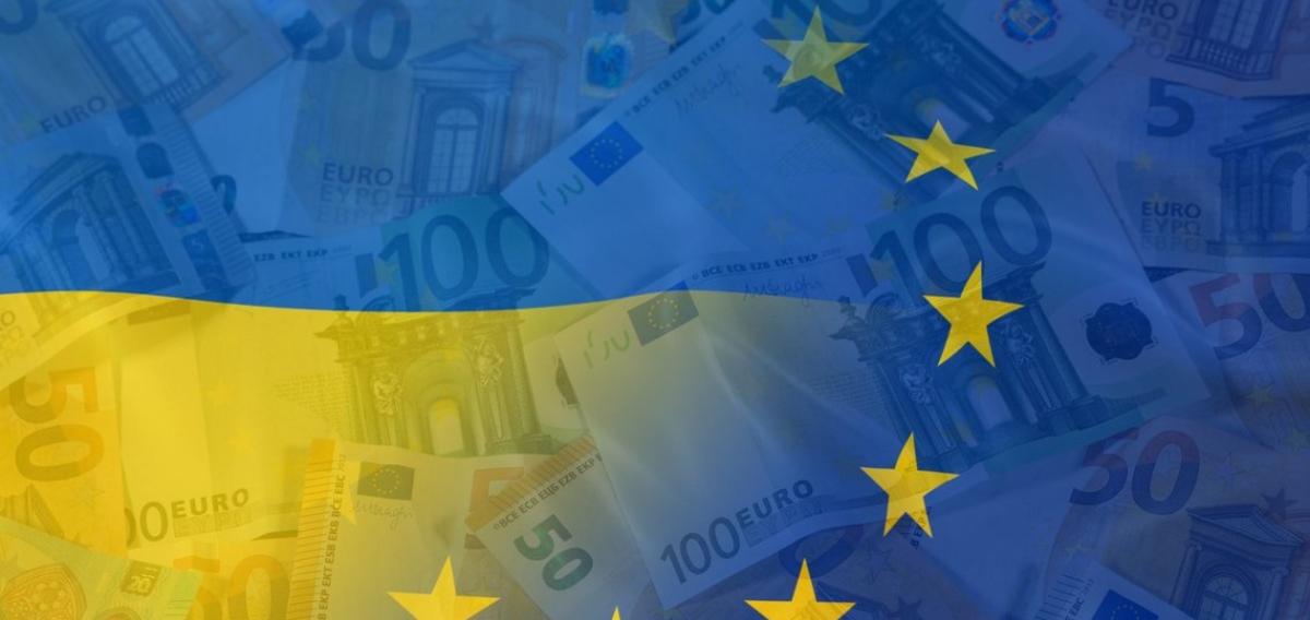 """ЕС выделил Украине макрофинансовую помощь в размере 600 млн евро: """"Это первый транш"""""""