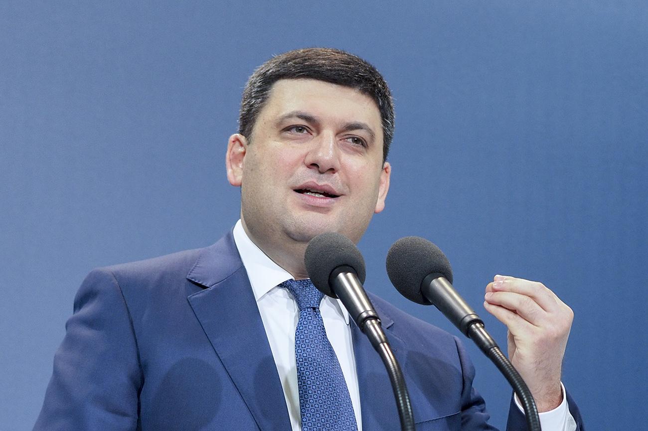 украина, кму, гройсман, обещание, гривна, стабилизация, недопущение ослабления, экономический рост, выборы, плохое влияние