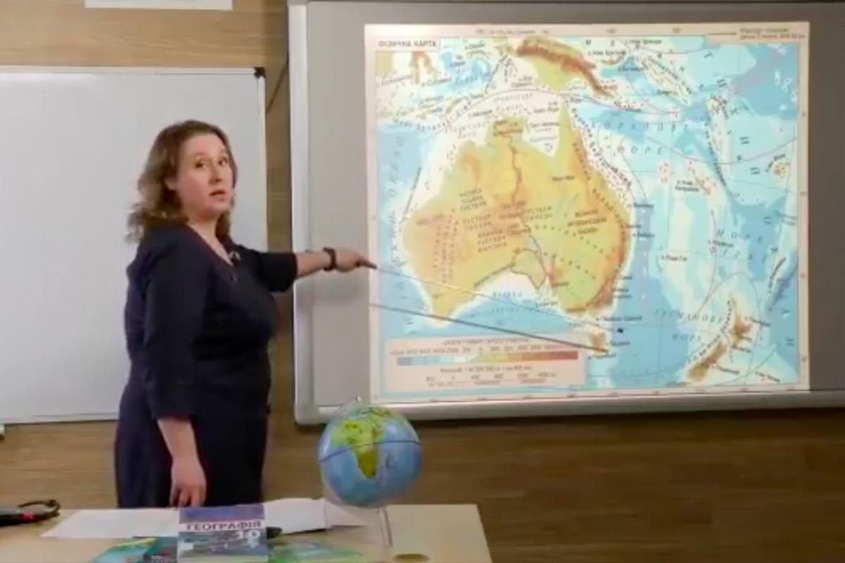 """""""И это говорит кандидат географических наук"""", - в видеоуроке для школьников Украины нашли ошибку"""