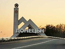 Утро в Донецке жители встретили под звуки обстрела