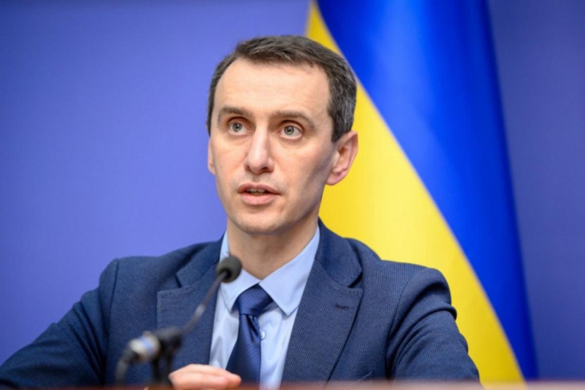 Завершение карантина в Украине: Минздрав назвал дату и условия
