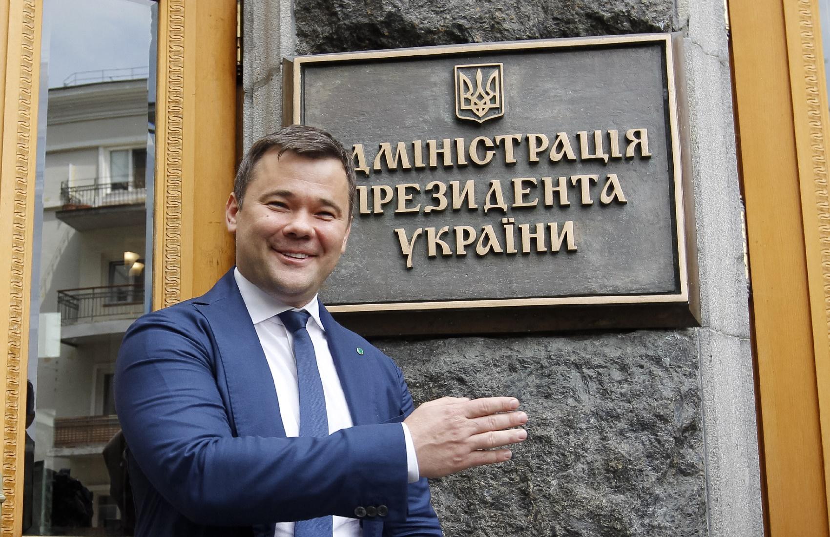 Богдан высказался о возвращении в политику и Офис Зеленского