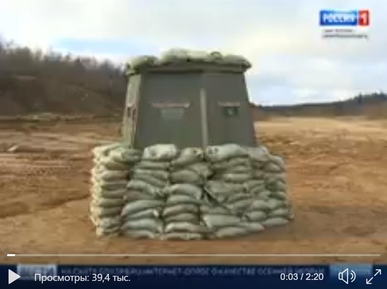 Новая разработка военных РФ взорвала Сеть: над видео ЧУМа смеются даже россияне