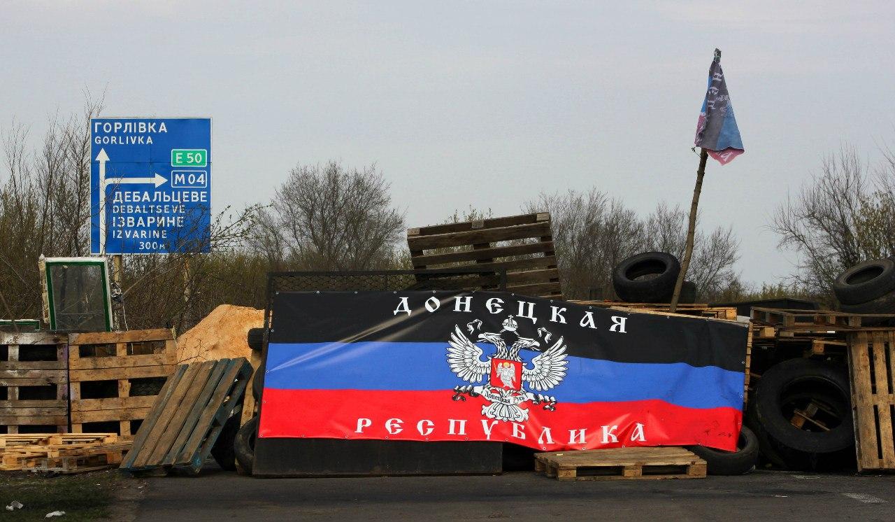 ДНР восстановила блокпосты и контроль над южной частью Донецка