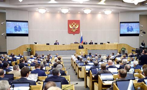 В Госдуме России закатили истерику по поводу вступления Черногории в НАТО