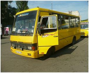 Автобусное сообщение с Горловкой затруднено: люди выезжают из города по записи