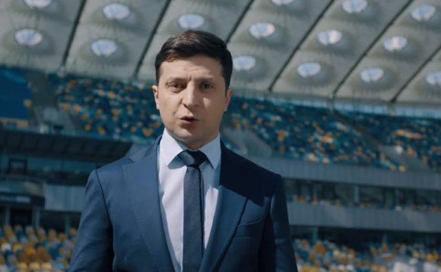 Владимир Зеленский, инаугурация, Мариинский парк, новости, Украина, 20 мая, Киев