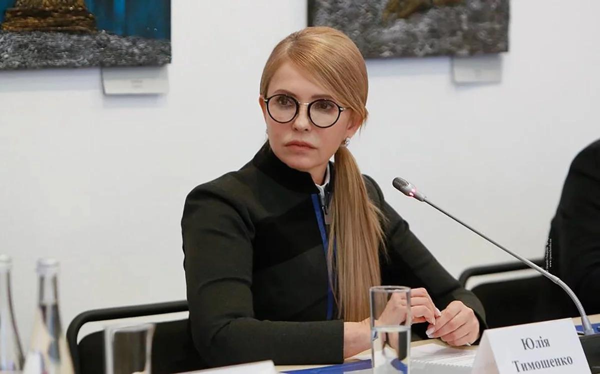 Украина, Верховная Рада, Юлия Тимошенко, заявление, коронавирус, бунты, пенсии, голод, чрезвычайное положение