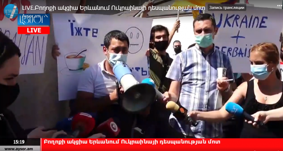 Посольство Украины в Армении облили борщом: армяне разозлились после слов Киева про конфликт с Азербайджаном