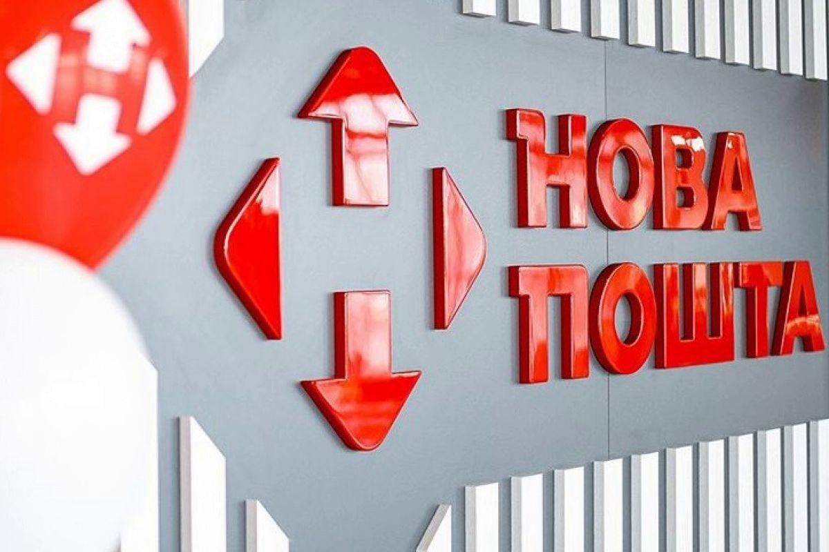 """Пожар в контейнере """"Новой почты"""" под Киевом: компания назвала причину ЧП и пообещала компенсации"""