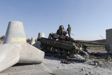 """""""Азов"""": Широкино практически уничтожено из-за артиллерийского боя, большое количество раненых"""