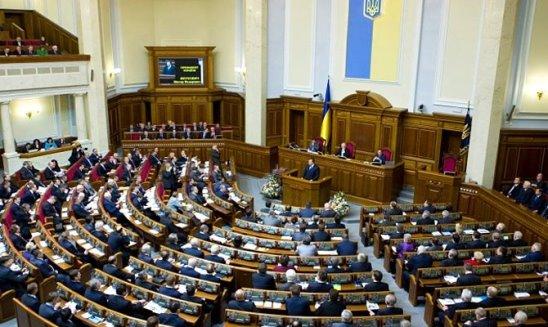 верховная рада, сессия верховной рады, законопроекты, политика, общество, украина