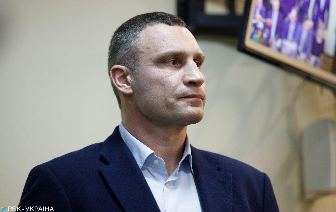 Выборы мэра в Киеве: источники назвали главных конкурентов Кличко