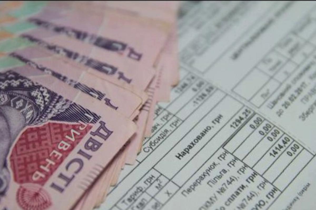 В Украине в платежках появилась новая услуга - платить придется каждый квартал