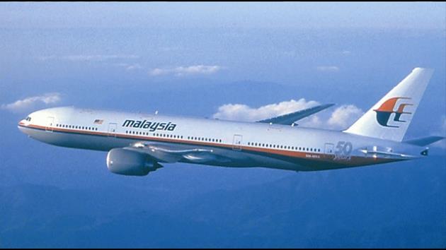 Боинг 777 - что же будет дальше