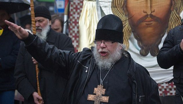 В Сети отреагировали на поведение святого отца из УПЦ МП, который отказался отпевать трагически погибшего малыша, крещеного в церкви КП
