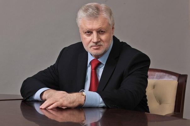 Лидер партии «Справедливая Россия» намерен и дальше помогать ДНР и ЛНР