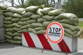 Для усиления защиты Киева на въездах в город установлено восемь блокпостов