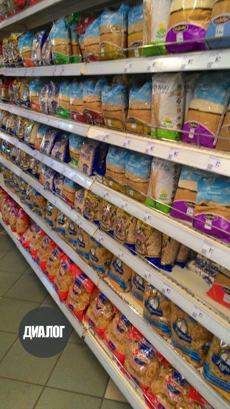 Цены на продукты в Донецке: яйца по 25, бананы по 50, мясо по 120 гривен