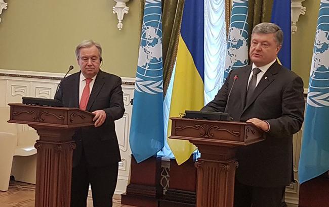 Украина вносит весомый вклад в развитие ООН, мне приятно, что Гутерреш приехал в Киев и выразил нам полную поддержку, - Порошенко