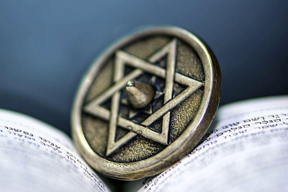 Артефакты едут домой: США вернут Украине еврейские свитки, украденные в Холокост