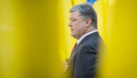 """""""Поможет вернуть Донбасс и Крым"""", - Порошенко приветствовал назначение Уокера на должность спецпредставителя США по вопросам Украины"""