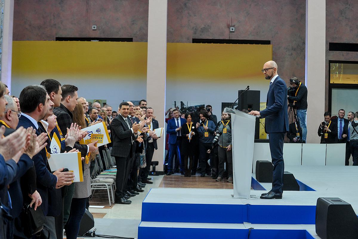 выборы президента, 2019, украина, яценюк, нато, порошенко, луганск, донецк, крым, фото